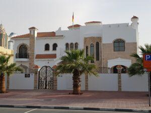 Cameroon Consulate in Dubai